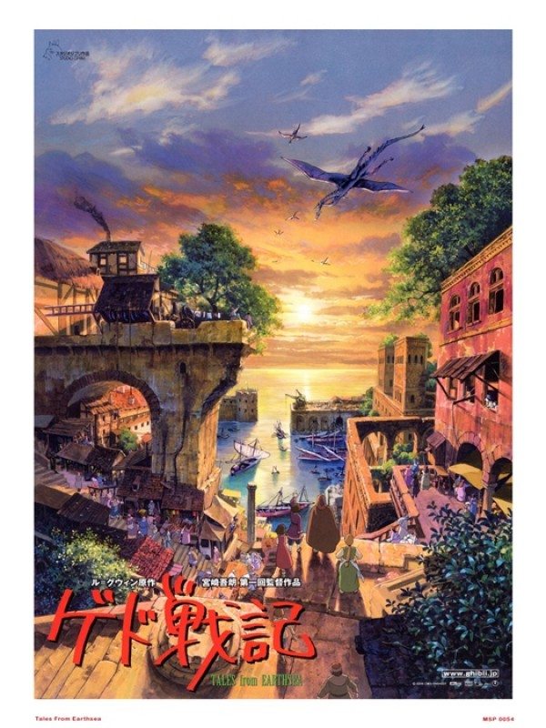 Ghibli - Tales From Earthsea Film Print