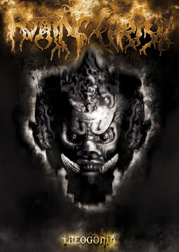 rotting christ posters rotting christ theogonia poster pp31013