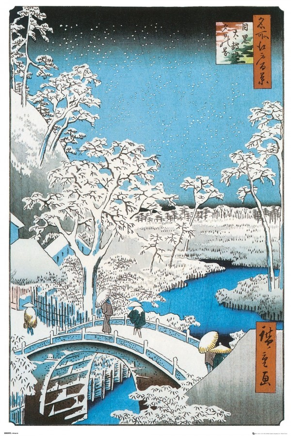 Hiroshige (The Drum Bridge) Poster