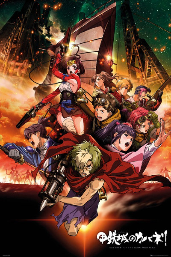 Kabaneri Of The Iron Fortress (Collage) Poster