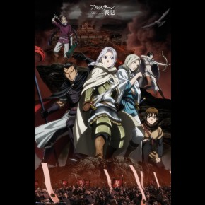 Legend Of Arslan (Battle) Poster