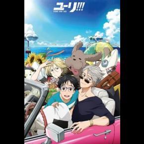 Yuri On Ice (Car Trip) Poster
