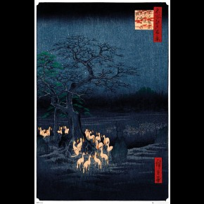 Hiroshige (New Years Eve Foxfire) Poster