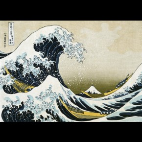 Great Wave Off Kanagawa Giant Poster