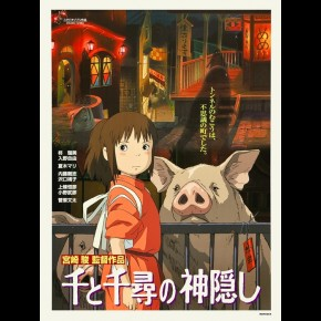 Ghibli - Spirited Away Film Print