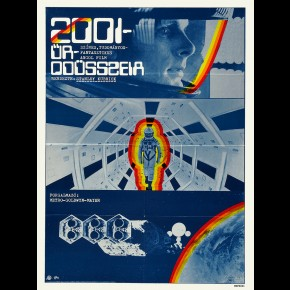 2001: A Space Odyssey Film Print (Blue)